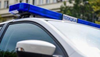 U Beogradu pronađena tri tijela na različitim lokacijama