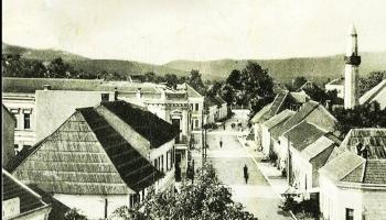 Današnje Bugojno ,kako je pisao Bešlić 1908.godine bilo je selo sa par kuća